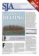 Summer 2008 Bulletin