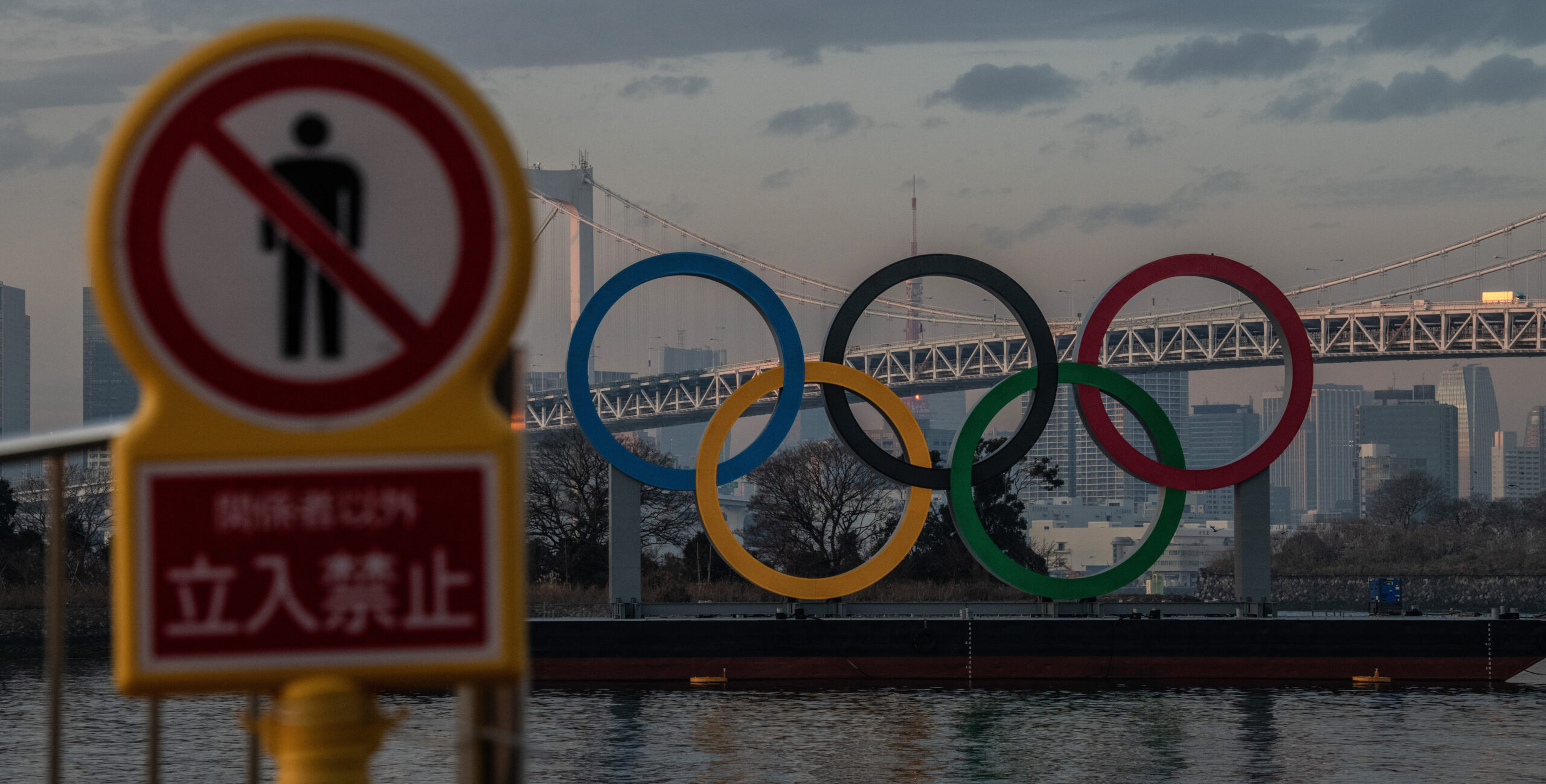 We're watching you: Strict rules issued to Tokyo 2020 journalists